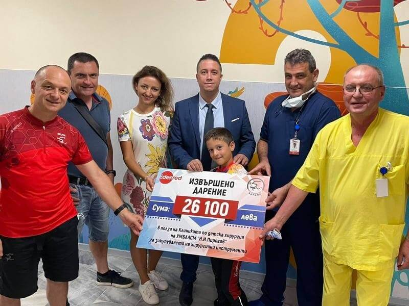charity running donation