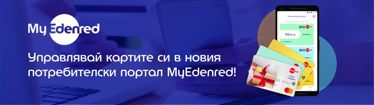 new user portal bg ver