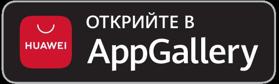 MyEdenred App Gallery
