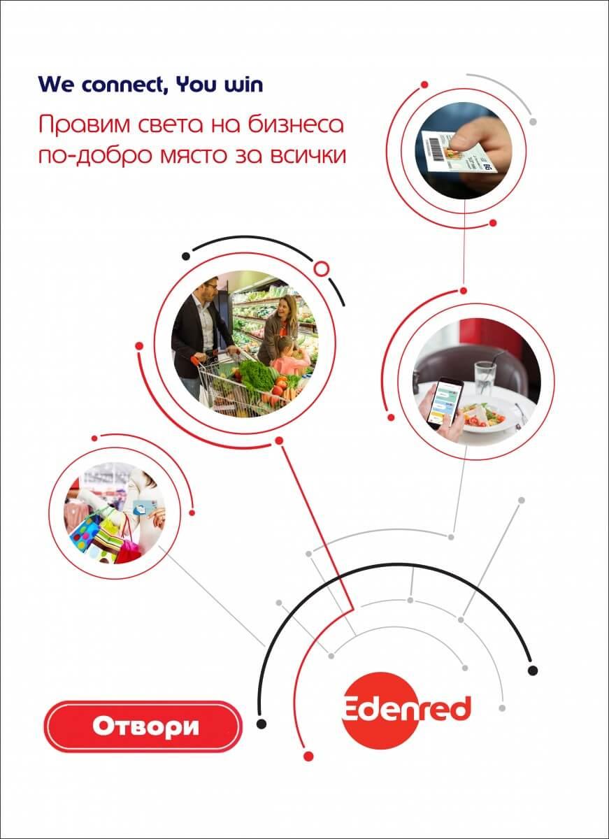 corp brochure 2021