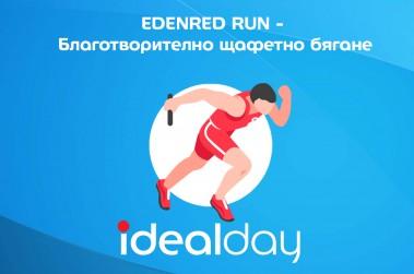 Благотворително щафетно бягане – Edenred Run 2021