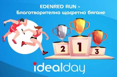 Класиране - благотворително щафетно бягане - Edenred RUN 2021