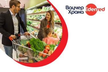 Увеличение на квотата за ваучери за храна за 2021